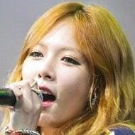 Kim Hyuna Age