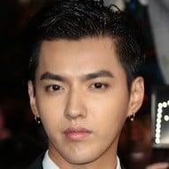 Kris Wu Age
